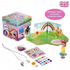 Игрушка-сюрприз «Wow сюрприз. Крошка-единорожка», в коробке, МИКС