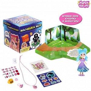 Игрушка-сюрприз «Wow сюрприз. Малышка Мур», с питомцем, в коробке, МИКС