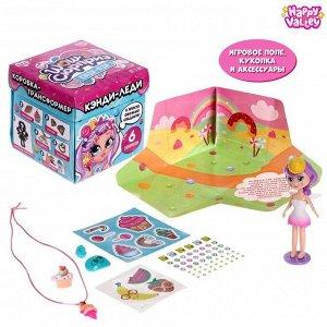 Игрушка-сюрприз «Wow сюрприз. Кэнди-леди», в коробке, МИКС