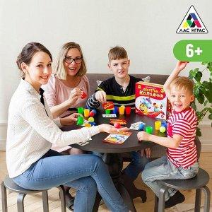 Настольная семейная игра «Шустрые колпачки»