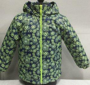 Куртка демисезонная 86-104