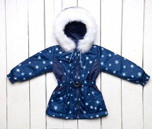 Куртка синяя зимняя для девочки арт.70-017-синий