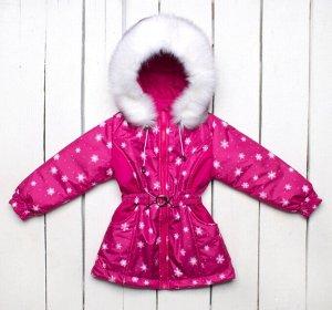 Куртка малиновая зимняя для девочки арт.70-017-малина