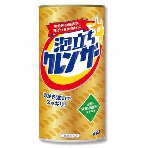 """Порошок чистящий экспресс-действия """"Kaneyo New Sassa Cleanser"""", 400 г"""