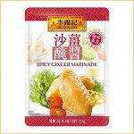 Пряный имбирный маринад (Spice ginger marinade)