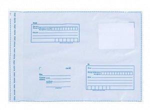 Почтовый пакет 12