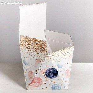 Коробка подарочная «Космос» 02