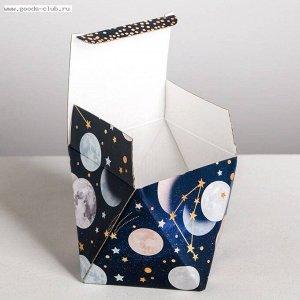 Коробка подарочная «Космос» 01