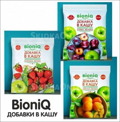 Полезное масло из Новозеландского авокадо — Добавка в кашу BioniQ — Быстрое приготовление