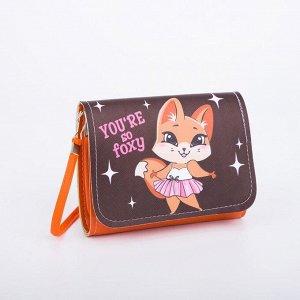 Детская сумочка «Лисичка», отдел на клапане, цвет оранжевый