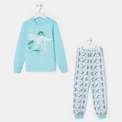 Гардеробчик👗Одежда для всей семьи👨👩👧👦 — Бельё и домашняя одежда для мальчиков — Белье