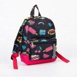 Рюкзак детский, отдел на молнии, наружный карман, цвет чёрный 6073994