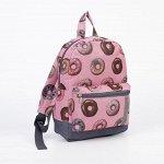 Рюкзак детский, отдел на молнии, наружный карман, цвет розовый 6073993