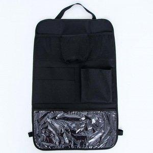 Органайзер на спинку сиденья автомобиля, c карманами,оксфорд, цвет черный
