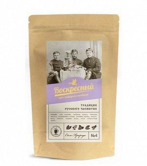 """Травяной чай """"Воскресный чай №4 Горный чабрец и ежевика"""""""