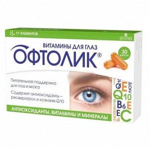 Офтолик Витамины Для Глаз Капс. 495Мг №30 (Бад)