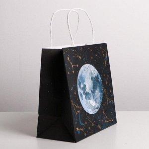 Пакет крафтовый «Вселенная»