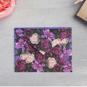Конверт подарочный «Цветочный»