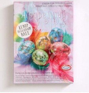 Набор для декорирования яиц «Декор на съедобном клее», микс 4 вида
