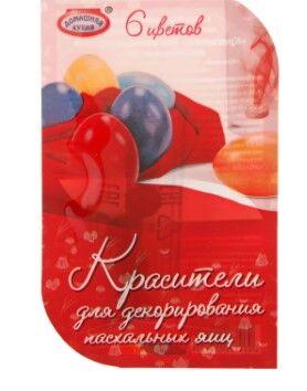 Красители пищевые в таблетках, микс 6 цветов