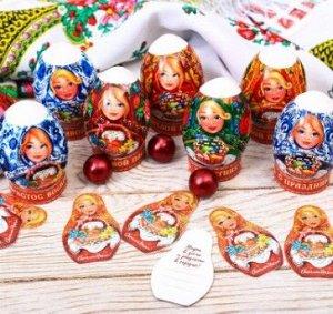 Пасхальный набор для украшения яиц «Матрёшки»
