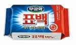 """Отбеливающее и пятновыводящее  хозяйственное мыло """"Laundry soap""""  для стирки цветного белья (кусок 230 г) / 32"""