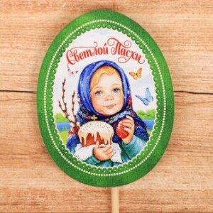 Пасхальный сувенир на палочке «Светлой Пасхи!»