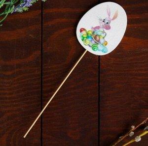 Декор на палочке «Пасхальный зайка»
