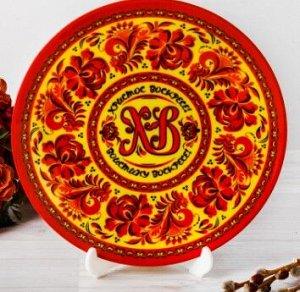 Пасхальная тарелка «Хохлома»