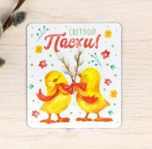 Пасхальный магнит «Цыплята с вербой»