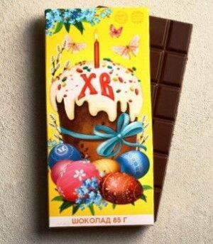 Шоколад молочный «ХВ»