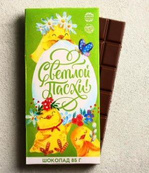 Шоколад молочный «Светлой Пасхи»
