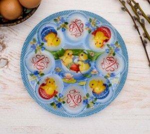 Стеклянная подставка на 8 яиц «Цыплята»