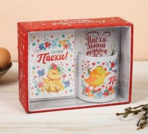 Подарочный набор «Счастливой Пасхи!»