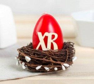 Свеча-яйцо в гнезде «ХВ»