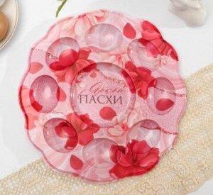 Пасхальная подставка на 8 яиц и кулич «Цветы»