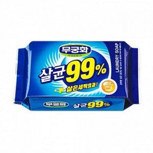 """Стерилизующее хозяйственное мыло """"Laundry soap 99%"""""""