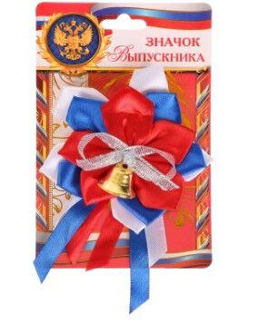 """Бутоньерка """"Выпускник"""""""