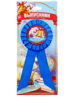 "Орден - розетка ""Выпускник"""