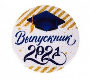 Значок «Выпускник 2021»