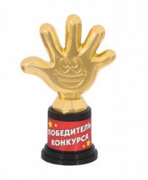 """Детская фигура """"Победитель конкурса"""""""