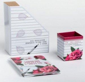 """Подарочный набор: ежедневник и органайзеры для бумаг и ручек """"Дорогому учителю"""""""
