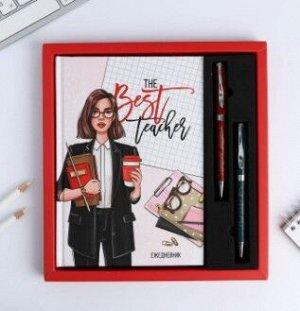 Набор Ежедневник и 2 ручки The Best Teacher
