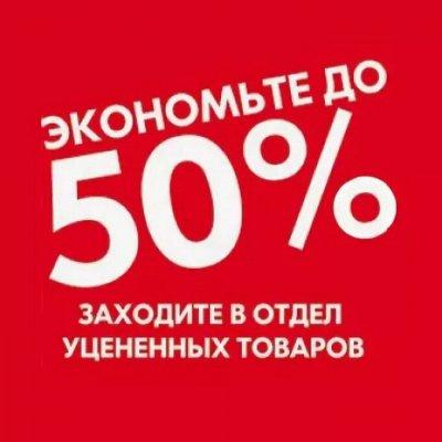 😱Мега Распродажа !Товары для дома 😱Экспресс-раздача! 57⚡🚀 — Торопитесь сэкономить!!! — Блузы