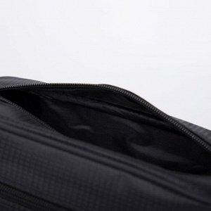 Косметичка дорожная, отдел на молнии, наружный карман, цвет чёрный