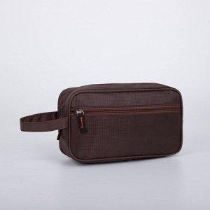 Косметичка дорожная, отдел на молнии, наружный карман, цвет коричневый