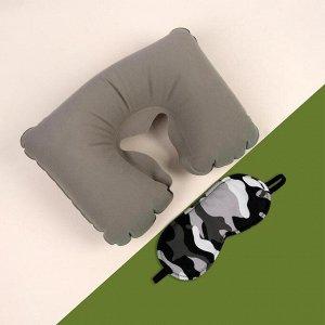 Набор туристический: подушка для шеи, маска для сна, цвет серый