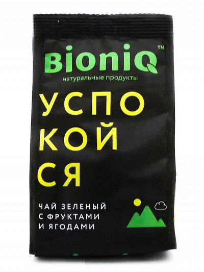"""Полезное масло из Новозеландского авокадо — Чай зеленый """"BioniQ"""" — Чай"""