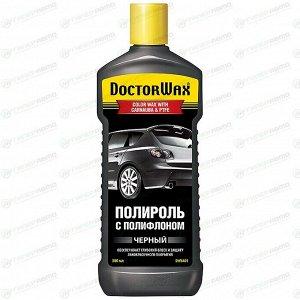 Полироль кузова DoctorWax Color Wax With Carnauba & PTFE, защитный, с тефлоном и воском карнауба, для чёрных автомобилей, бутылка 300мл, арт. DW8401