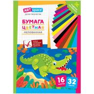 """Цветная бумага A4, ArtSpace, 32 листа, 16 цветов, мелованная, """"Крокодил"""""""